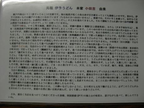 Cimg3570