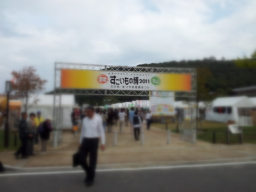 20111022_102547
