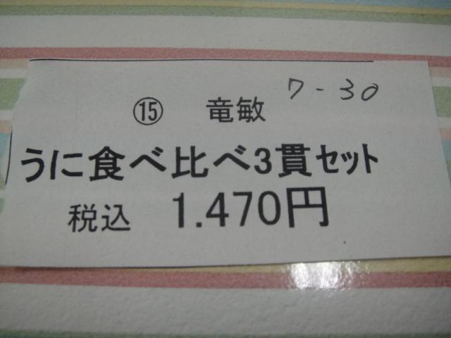 Dsc02343