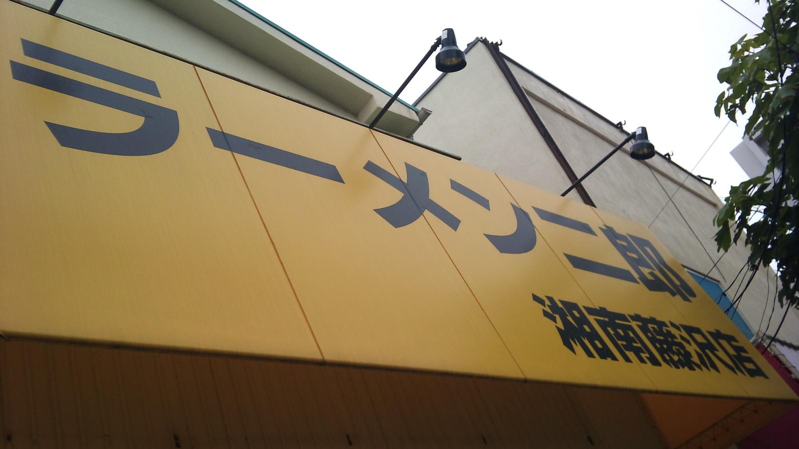 20110618_112100