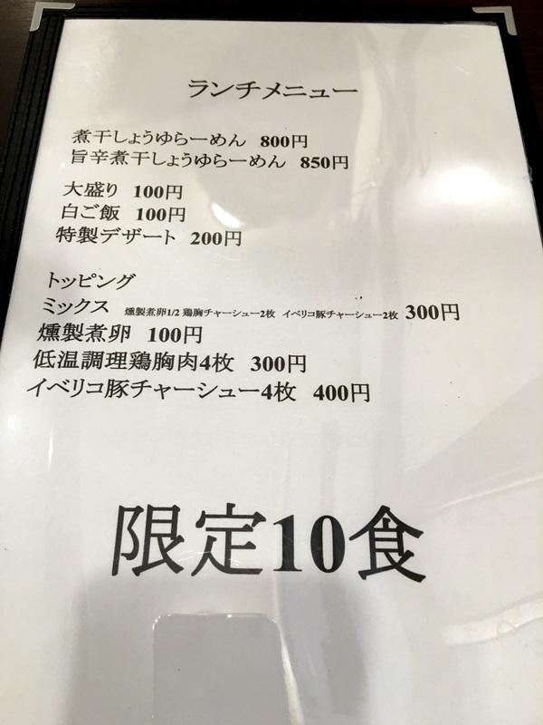 1img_0604